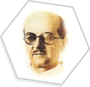 Aromaterapia Rene Gattefossé