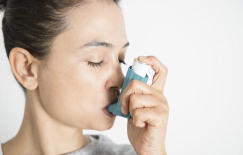 Bombinha de asma.